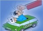 新能源车骗补到底谁之过:车企OR政府