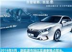 众泰或北汽?国产新能源车哪款卖得好?