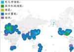 2016年全球储能技术发展现状与展望