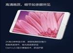 华为新平板M3发布:金属机身+前置指纹识别 8.4寸就是个大屏手机?
