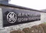 从GE粗暴撤退中国看未来中国照明企业路向何方?
