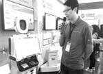 """2016年中国国际通信展:5G技术争奇斗艳 智能应用""""遇见未来"""""""