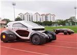 前景无限:详解25款闻名世界的3D打印汽车