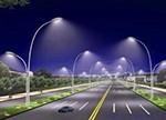 浅谈我国LED路灯照明市场遭遇信任危机