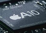 苹果A10 Fusion性能对比英特尔Kaby Lake/骁龙820如何?