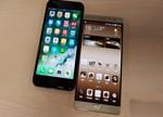 iPhone 7Plus与金立M6 Plus续航对比:iPhone 7Plus有点让人失望