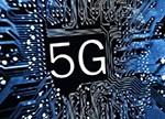 高通/华为/中兴 5G时代市场格局预测