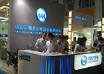 国星光电:打造全面发展的LED企业