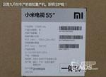 小米电视3s 55英寸开箱评测:更轻、更薄、金属机身质感强?3499元!值不值得买?