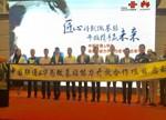 中国联通携手华为发布业界首个微基站能力开放白皮书