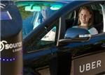 UBER将联手比亚迪和日产 向英国提供纯电动汽车