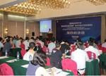 湖北省两大激光技术国家重大专项顺利启动