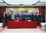 GE与华电签署合作 提升双方分布式能源领域合作力度
