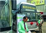 国内首条氢能源公交线路正式投入使用