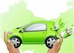 新能源车:奖优汰劣倒逼技术创新