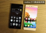 nubia Z11黑金版评测:nubia Z11黑金版和标准版有何区别?