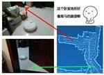 米家扫地机器人评测:提前规划路径 不做无头苍蝇