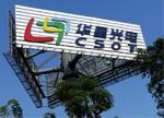 TCL总裁薄连明:华星光电上市早已开始规划