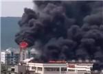 厦门金旅客车厂房起火 原因正在调查中