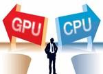 天天都在说CPU GPU是什么你知道吗?
