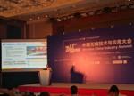沈少艾:中国电信欲在6GHz以下首发5G网络 5G部署三步走