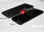 iPhone7和iPhone7 Plus有什么区别?iPhone7与Plus对比评测