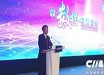 紫光西部数据宣告成立:做中国大数据战略合伙人