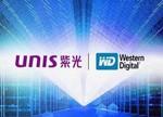 做中国大数据产业战略合伙人 紫光西部数据正式成立