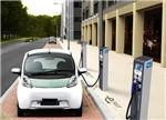 电动汽车份额亟待提升 2020年是关键节点