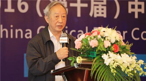 毛谦教授主持会议