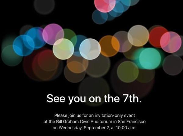 苹果发布会邀请函图片