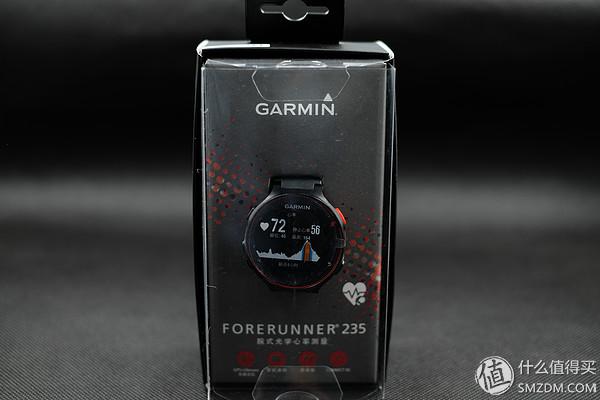 胖子别躲了,该起来跑步了:GARMIN 佳明 Forerunner235 简单评测