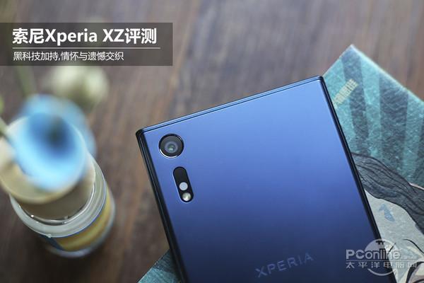 """索尼Xperia XZ评测:简约设计/黑科技技术 不愧是手机界的""""邪教"""""""