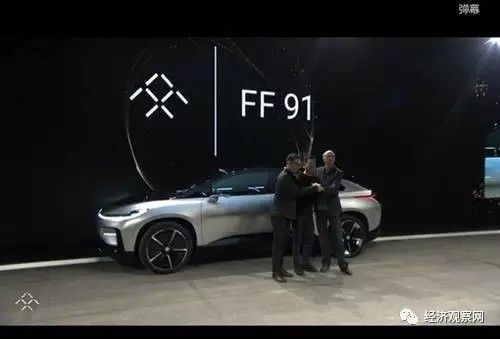 FF 91上线背后:三大因素揭露尴尬