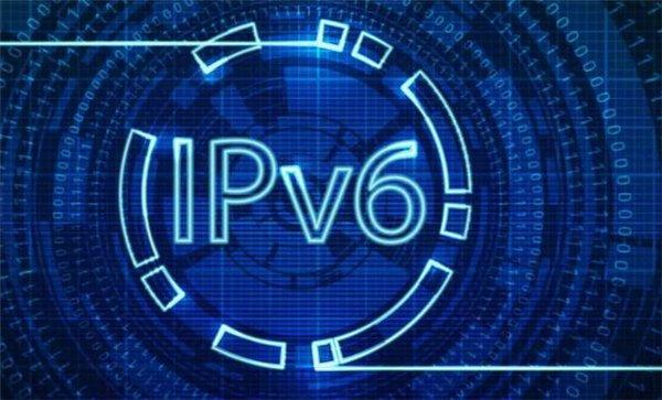 加速追赶世界:2017年我国开始部署建设IPv6地址项目