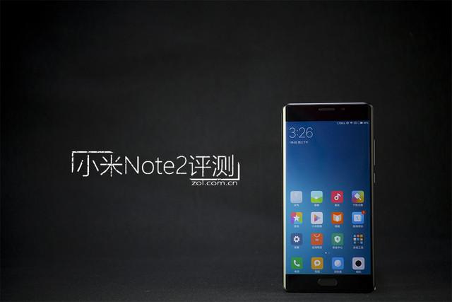 小米Note2评测:参数过硬颜值够高 屏幕却是硬伤