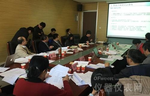 """践行""""双一流"""" 天津大学拟购237台大型仪器设备"""