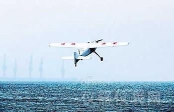 我国首个海域无人机监管基地建成 实现立体化监测