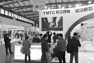 盘点+点评:2016中国半导体行业十大事件