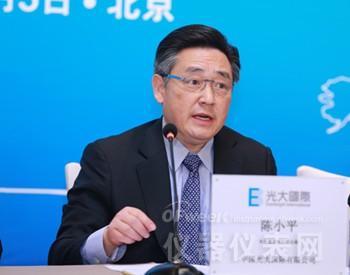 中国光大国际将按每小时披露烟气在线监测指标