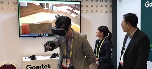 歌尔携多款VR硬件解决方案亮相CES 2017