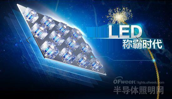 2017年LED照明灯饰行业中谁将称王称霸?