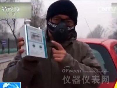 便携检测仪证明汽车尾气能降霾?专家回应不科学