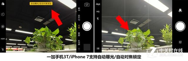 一加手机3T/iPhone 7对比体验:除了性能出色 3T拍照水平如何?