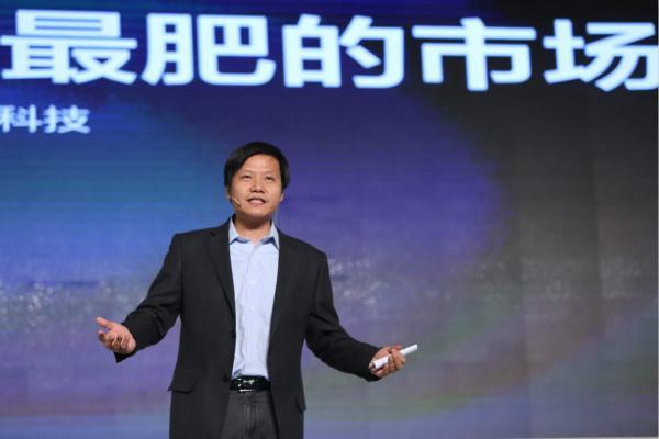 小米接入物联网设备 用户数达5000万营收150亿