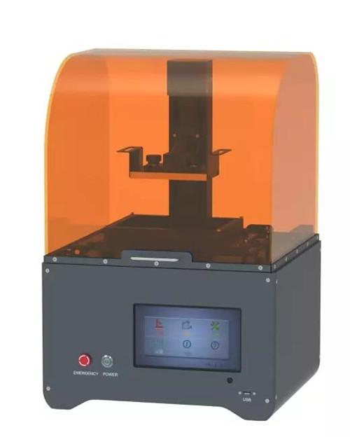 业化高速dlp3d打印机