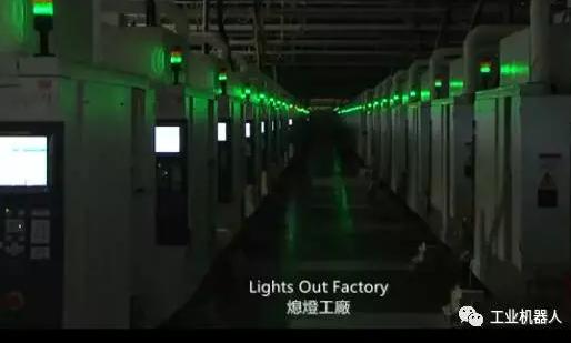 熄灯生产_中国评论新闻郭台铭关灯无人生产的工厂是如