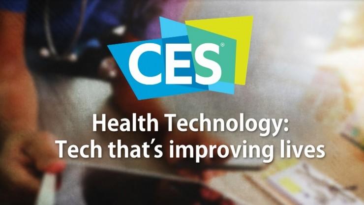 """CES闭幕,我们看中了这10个健康产品""""潜力股"""""""