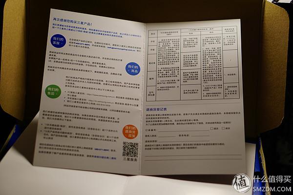 三星 Gear S3 Frontier 智能手表 晒单+评测