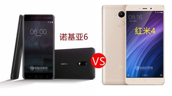 诺基亚6和红米4哪个好?Nokia6与红米4区别对比